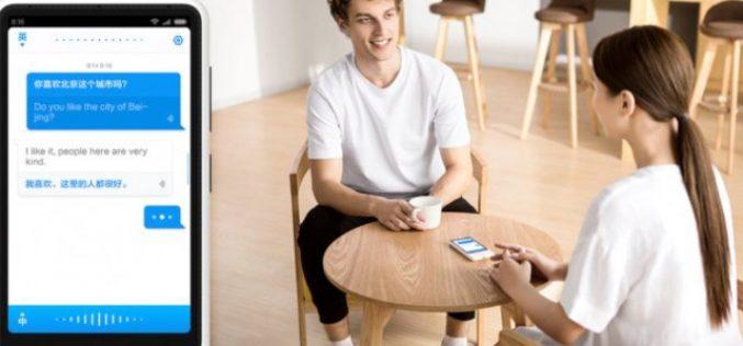 Xiaomi-ին շարժական թարգմանիչ է թողարկել