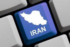 Իրանի իշխանությունները մասնակիորեն վերականգնել են ինտերնետային կապը