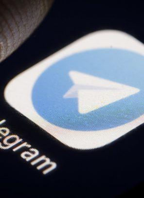 Ավելի հարմար Telegram
