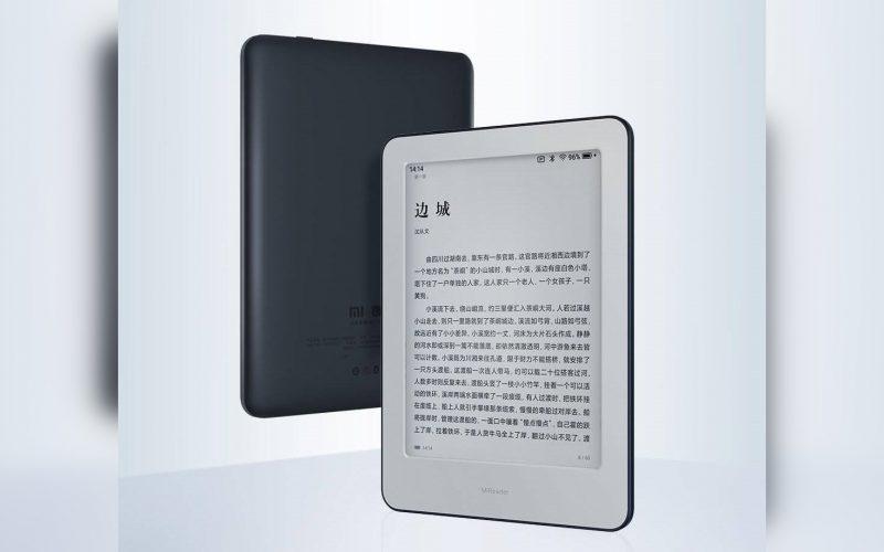 Էլեկտրոնային գիրք Xiaomi-ից. այն կշռում է 178 գրամ