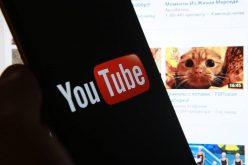 YouTube-ում  խստացվել են օգտատերերի անվտանգությանը վերաբերող  կանոնները