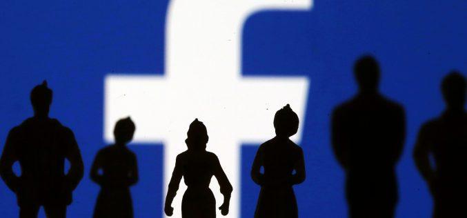 Facebook-ը թույլ է տվել ավելի քան 267 մլն օգտատերերի տվյալների արտահոսք