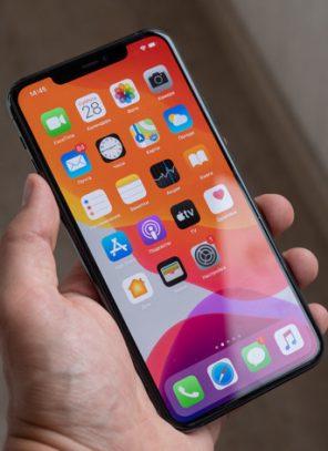 Apple-ը 1,5 մլն դոլար կվճարի iPhone-ի ծրագիրը  կոտրելու համար