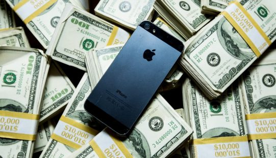 «Հաջորդ iPhone-ը գնելու  ամենախելացի ձևը». Apple-ն իրականացնում է ակցիա