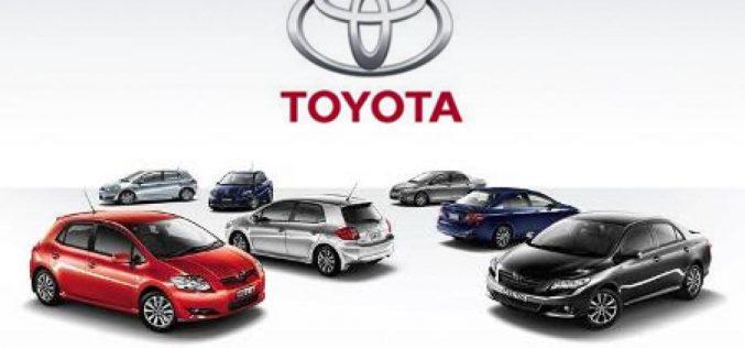 Toyota-ն ծրագրում Է 2020թվականին վաճառել  շուրջ 10,8 մլն ավտոմեքենա