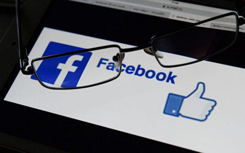 Facebook-ը կորոնավիրուսի պատճառով սահմանափակել է աշխատակիցների ուղեւորությունները Չինաստան