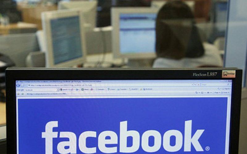 Facebook-ի օգտատերերի թիվը հասել է 2,5 մլրդ-ի
