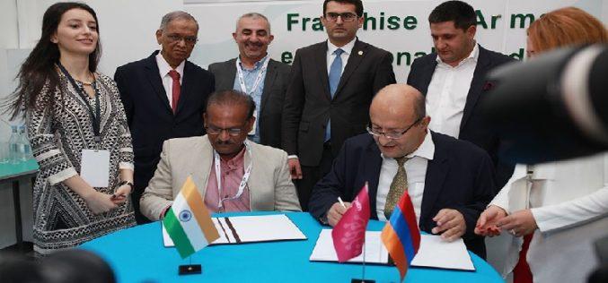 Հնդկաստանում կբացվի առաջին «Արմաթ» լաբորատորիան