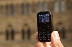Ներկայացվել է աշխարհի ամենափոքր «տեսաֆոնը»