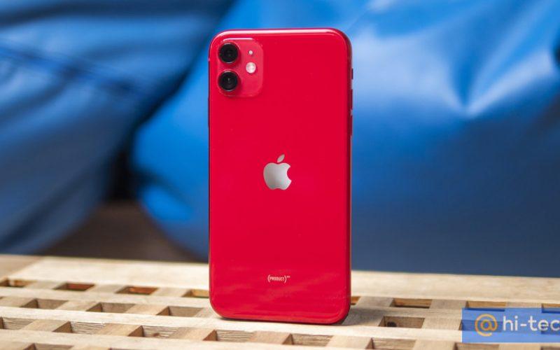 iPhone 11-ն էժանացել է 20%-ով