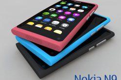 Nokia-ն կվերաթողարկի  Nokia N9 լեգենդար  սմարթֆոնը