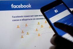 Facebook-ը 2020 թվականին մի շարք երկրներում կգործարկի WhatsApp Pay վճարային համակարգը