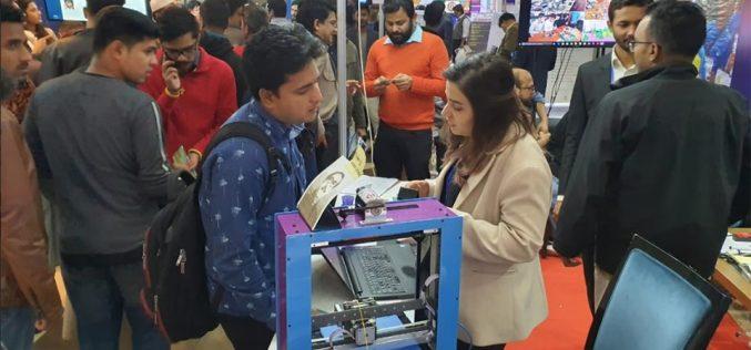 «Արմաթը»՝  ամենախոշոր  տեխնոլոգիական ցուցահանդեսում. BASIS SOFTEXPO 2020