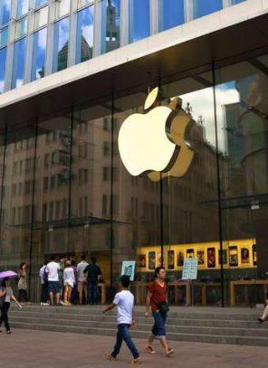 Apple-ը տուգանվել է ռեկորդային թվով