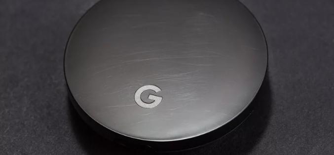 Ավելի հարմար Chromecast