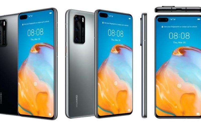 Huawei-ը շարունակում է ներդրումներ կատարել տեսախցիկների կատարելագործման համար