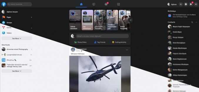 Facebook-ի նոր դիզայնը․ ի՞նչ նոր բան կա