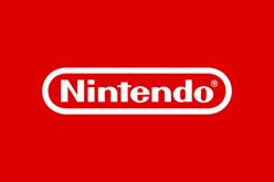 Մեր մանկության Nintendo-ն