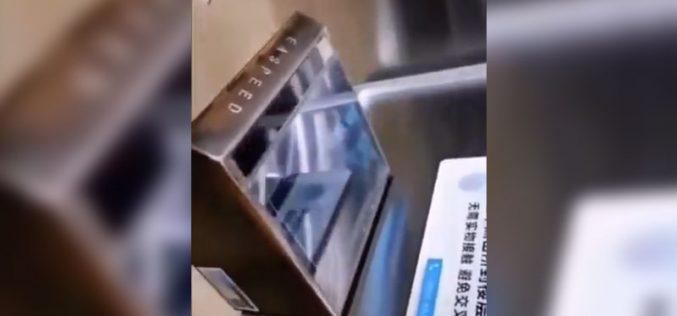 Չինաստանի վերելակներում  հոլոգրաֆիկ վահանակներ են տեղադրում