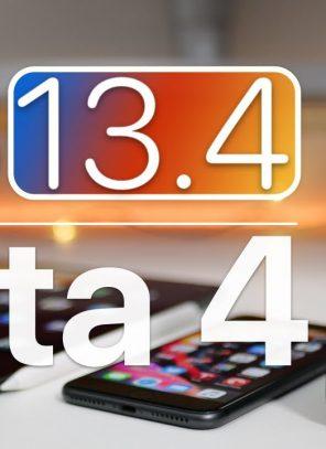 Թողարկվել է iOS 13.4 ՕՀ-ի 4-րդ տարբերակը