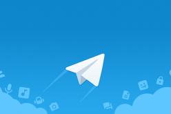 Telegram-ը նոր թարմացում ունի iOS-ի համար