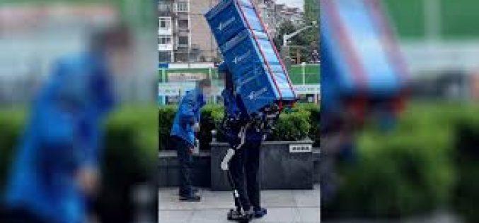 Չինաստանում «կիբերառաքիչ» է հայտնվել