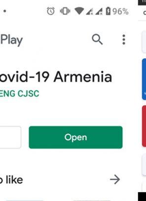 Covid-19 Armenia բազմաֆունկցիոնալ հավելվածն արդեն հասանելի է
