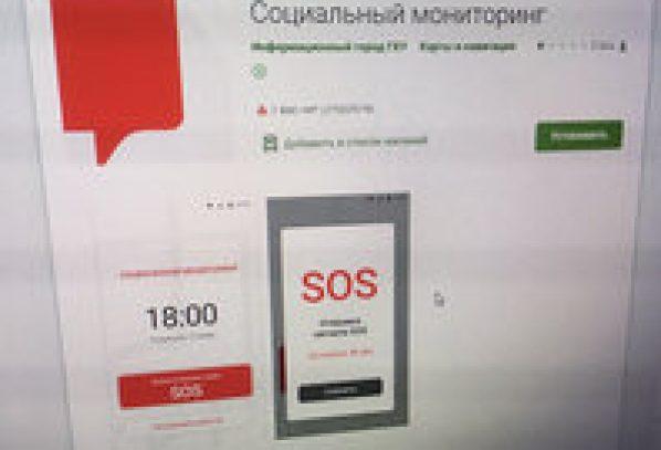 Մոսկվայի իշխանություններն ուժեղացնում են օնլայն վերահսկողությունը՝ հատելով բոլոր սահմանները