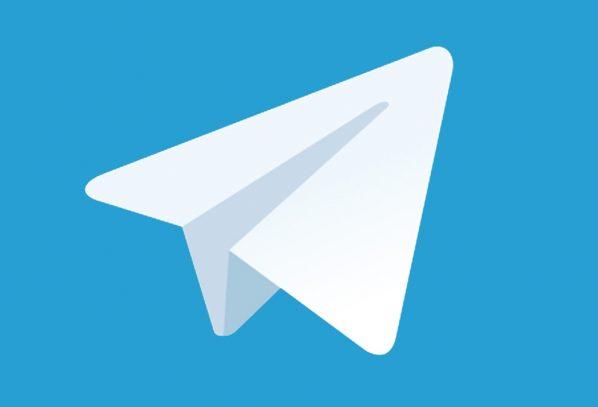 #Ցտեսություն, Zoom 2. Telegram-ը շուտով տեսազանգի հնարավորություն կունենա