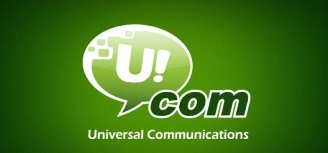 Ucom-ի անունից  տարածվել է կեղծ հայտարարություն