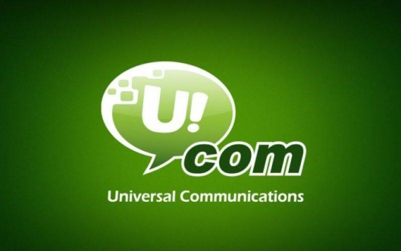 Ucom-ում նոր տնօրեն չի նշանակվել, կազմակերպությունը շարունակում է բնականոն աշխատանքը Հայկ Եսայանի ղեկավարությամբ