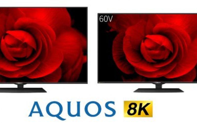 Sharp-ը նոր խելացի հեռուստացույցեր կթողարկի