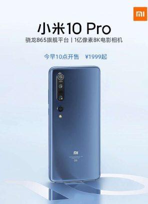 Չինաստանում Xiaomi Mi 10 Pro-ն ռեկորդային ցածր գին է ստացել