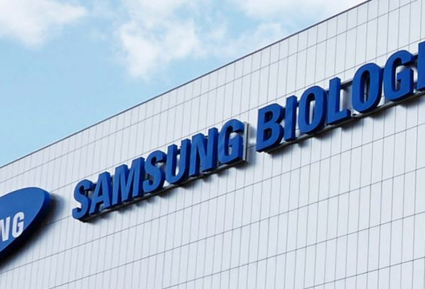 Samsung Biologics-ը կորոնավիրուսի դեմ պատվաստանյութեր կարտադրի