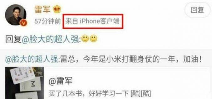 Xiaomi-ի ղեկավարն անհարմար դրության մեջ է հայտնվել