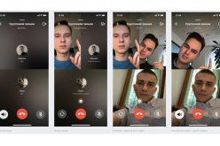 «ВКонтакте» սոցցանցում շուտով խմբակային տեսազանգերի հնարավորություն կհայտնվի