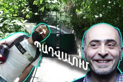 #Պադվալում 9․ Ինչպե՞ս անել, որ մեզ չխաբեն․ Կարանտինային զրույց Սամվել Մարտիրոսյանի հետ
