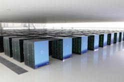 Հայտնի է աշխարհի ամենահզոր համակարգիչը