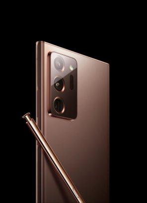 Samsung-ի օնլայն պրեզենտացիայի օրը հայտնի է