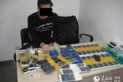 Ձերբակալվել է մաքսանենգ, որի մարմնի վրա ամրացված է եղել 94 iPhone (լուսանկարներ)