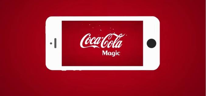 Coca-Cola-ն հայկական շուկայի համար թողարկել է անակնկալներով հագեցած հավելված (տեսանյութ)