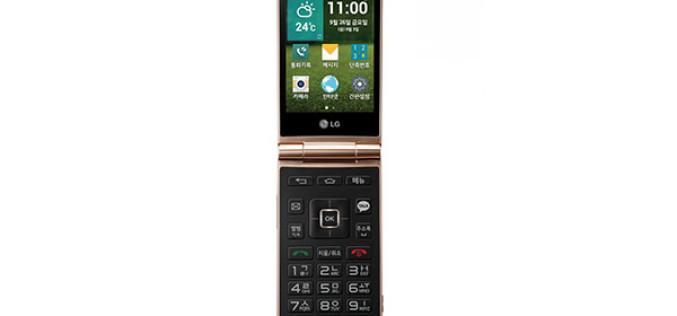 LG-ն ներկայացրել է առաջին բացվող-փակվող սմարթֆոնը (վիդեո)