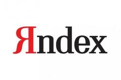 Հաքերները կոտրել են Yandex-ի ավելի քան մեկ միլիոն փոստարկղ