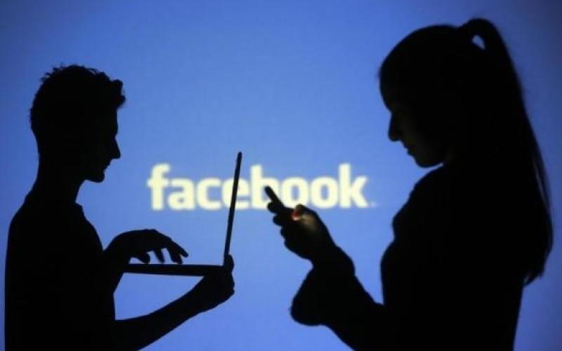 Facebook-ը պատասխան կտա անձնական հաղորդագրություններին հետևելու համար