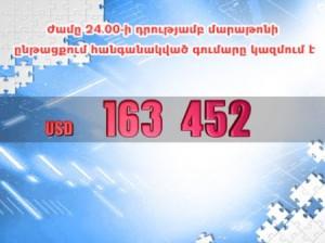 42781412712371