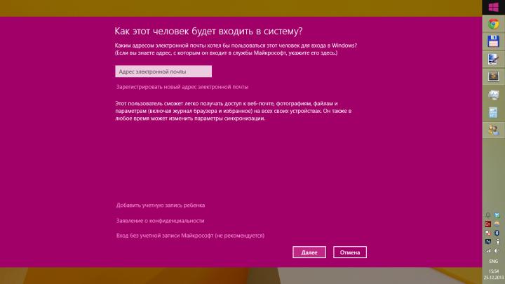Windows 8 pass 03