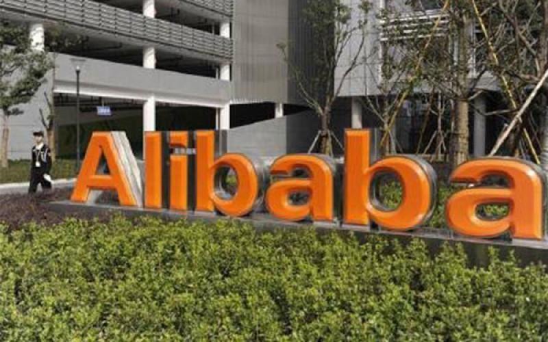 Alibabа-ն գնահատվել է  Amazon-ից և eBay-ից ավելի թանկ