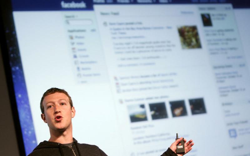 Կգործարկվի Facebook at Work ծառայությունը