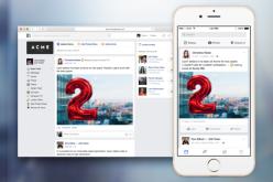 Facebook-ը ցուցադրել է կորպորատիվ սոցցանցի առաջին սքրինշոթը