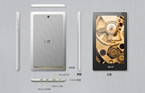 Acer Tab 7_1